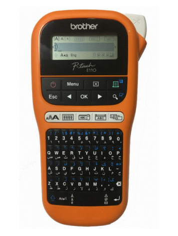 ( PTE110VP ) Brother Industrial Durable Label Maker